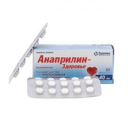 Купить Анаприлин таблетки 40мг №50 в Курске