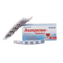 Купить Анаприлин (Пропранолол) таб. 10 мг №50 в Курске