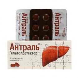 Купить Антраль табл. 0,2г N30 в Курске
