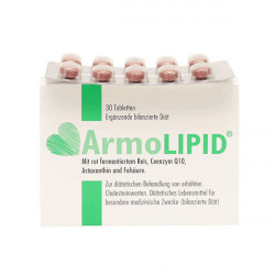 Купить АрмоЛипид (Armolipid) табл. №30 в Курске