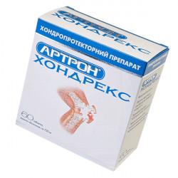 Купить Артрон Хондрекс табл. п/о N60 в Курске