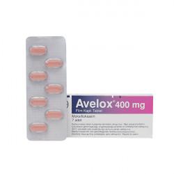 Купить Авелокс (Avelox) таблетки 400мг №7 в Курске