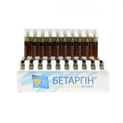 Купить Бетаргин (аналог Цитраргинин) раствор для приема внутрь в амп. 10мл №20 в Курске