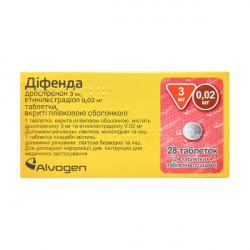 Купить Дифенда (Дроспиренон/Этинилэстрадиол) таблетки №28 в Курске