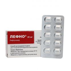 Купить Лефно (Лефлуномид) таблетки 20мг N30 в Курске
