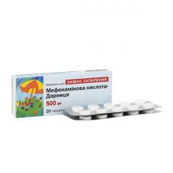 Купить Мефенаминовая кислота (Мефенаминка) 500мг табл. N20 в Курске