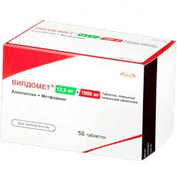 Купить Випдомет 1000 (12.5   1000 мг) таб. №56 в Курске