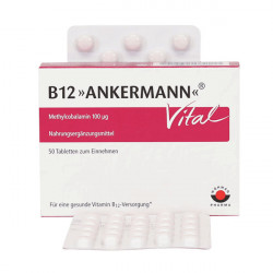 Купить Витамин В12 Ankermann Vital (Метилкобаламин) таблетки 100мкг №50 в Курске