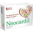 Купить Neokardil, Неокардил капсулы №30 в Курске