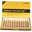 Купить Плацент Формула, Placen Formula для волос 10мл N12 в Курске